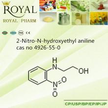 2-Nitro-N-hydroxyethyl aniline 4926-55-0