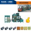 DK10-15A concrete blocks making machine UK concrete block making machine business plan for sale