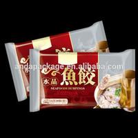 high quality freezer food plastic packaging films