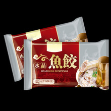 high quality freezer food plastic packaging films