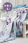 Summer Silk Quilt online quilt shops