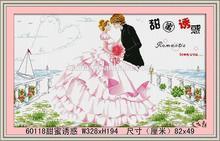 HAPPY WEDDING HANDICRAFTS MAKING , PHILIPPINE HANDICRAFTS PRODUCTS WHOLESALE