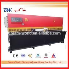 Dream Word price of shearing machines , small hydraulic shear machine