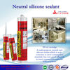 Neutral Silicone Sealant china supplier/ silicone sealant materials use for furniture/ thermal conductive silicone sealant
