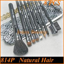 8pcs lip make up brush set (814P)