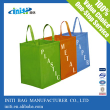Brand new pp woven bag, woven polypropylene bags for gift