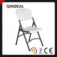 Orizeal Plastic Folding Easy Chairs OZ-C2223
