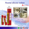 Neutral Silicone Sealant/ household silicone sealant materials use for furniture/ rtv silicone adhesive sealant
