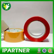 Ipartner Multipurpose colorful packing tape maker