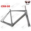 2014 NEW ARRIVAL road bike carbon frame china/road bike frame