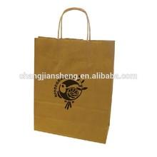 luxury sales promotion brown kraft paper bags string handle