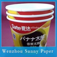 colorful paper ice cream cup/ ice cream bowl