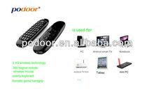2.4G Air mouse wireless keyboard tv remote control for heng tv box hong kong lg smart tv PC101