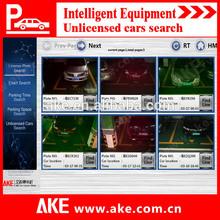 Business center parking lot management system