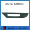 Truck part factory , truck accessory for mercedes benz 9438851922 9438852022
