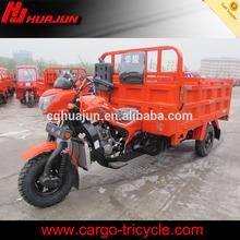 water tricycle bike/eec three wheel motorcycle/bajaj three wheeler 4 stroke