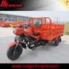 tricycle spare parts/three wheeler spare parts/3 wheel trimoto