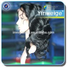 rational price glueless silk top aaaaa full lace wig brazilian hair