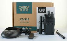 new products CS-518 security radio communication