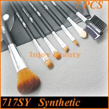 7pcs big make up brush set (717SY)