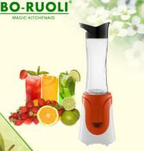 BRL6050 mini custom blender bottles