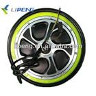 Motorbike/Motorcycles electric motorcycle wheel hub motor