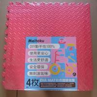 cheap eva foam mats floor exercise non-smell EVA puzzle mat