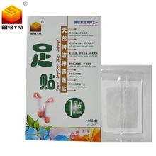 Yangming Self heating warm patch Detox Foot Patch
