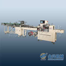 DC Series Plastic Cup Automatic Counting and Packing Machine