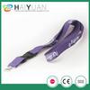 Custom print elastic band lanyard for promotional