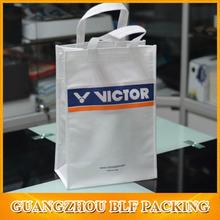 (BLF-NB235)eco-friendly non woven shopping bag