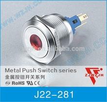 WZJH 22mm dot illuminated metal latching or mementary push button switch (IP67)