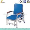 Als-c05b esperando médica do hospital cadeira de descanso
