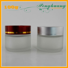 Round Manufacturer glass cosmetic jar with colored aluminum lid for sale