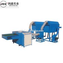 pillow filling machine,fiber opening machine,ball fiber machine