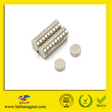 China manufacturer large super strong high grade rare earth sintered permanent free sample magnets neodymium