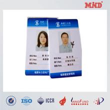 MDT0057 blank dog tags wholesale