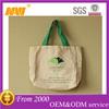 Best service 2014 jute baf custom shopping bags