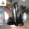 Grapnel ship anchors for sale at alibaba