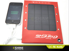 China Factory Price Energy saving 500mA solar powered charger color customized with OEM Logo Ads