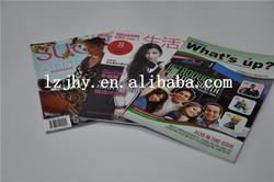 timely delivery monthly magazine, magazine printer, free magazine sample