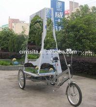 Electric AD Trike (VS-T304E)