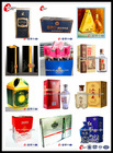 various custom printed cardboard liquor box,wine gift box ,paper beer box