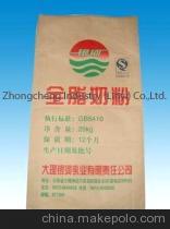 Free custom design logo printed full cream milk powder 25kg bag wholesale in direct factory