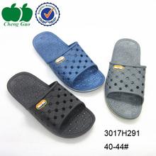 wide summer men indoor soft slippers