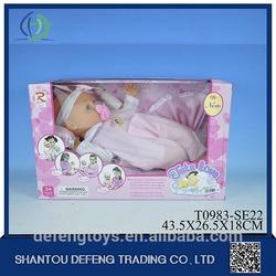 High quality top brand design plush boy doll baby toy
