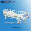 M2 uci eléctrica de múltiples funciones camas de hospital, Ajustable cama marcos