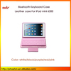 PU Leather Wireless bluetooth arabic keyboard Case for iPad Mini