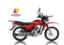 kids mini electric cheap chopper motorcycle 50cc