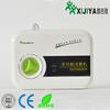 high quality ozone automatic air freshener dispenser